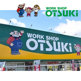 オオツキ 峰山店