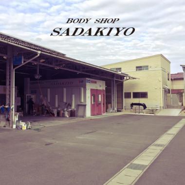 BODY SHOP SADAKIYO