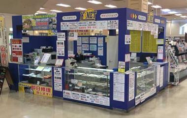 K-NETマックスバリュー平野駅前店
