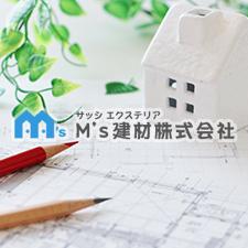 M's建材株式会社