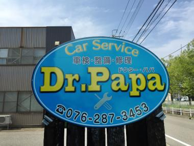 カーサービス Dr.Papa