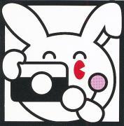 グリーンBOX武庫川店