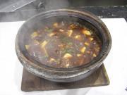 広東菜館 香園