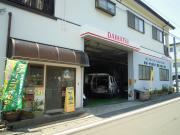 有限会社 石川モータース