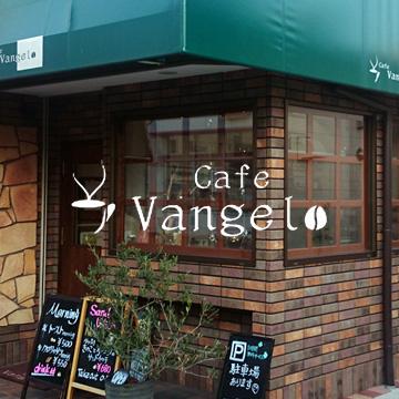 cafe Vangelo