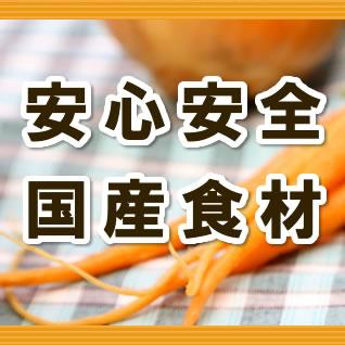 げんきカレー 奈良橿原店