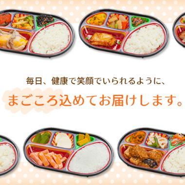 まごころ弁当 横須賀店