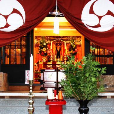 宗教法人 音蔵寺