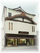 内藤仏具店