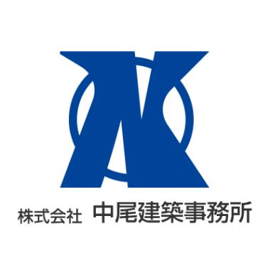 株式会社中尾建築事務所