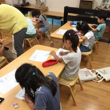 筆友会ふでともかきかた教室 美しが丘西教室