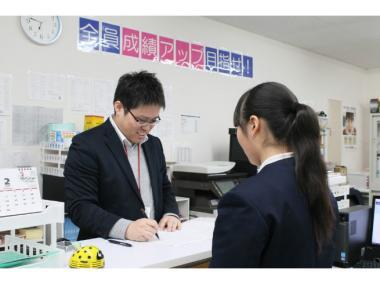株式会社すまいる学習塾 高松本部教室