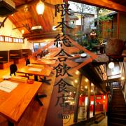 隈本総合飲食店MAO