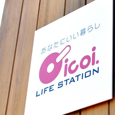 life station icoi