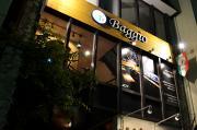イタリアン居酒屋Baggio