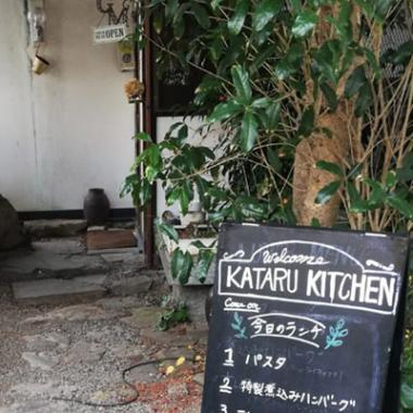 Kataru kitchen