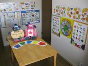 Maple Leaf English School - 英会話メイプルリーフ